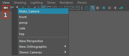 imp_camera_select_part_v2
